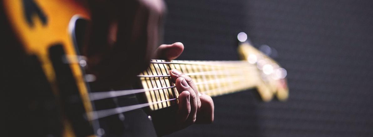 Gitarrenverstärker