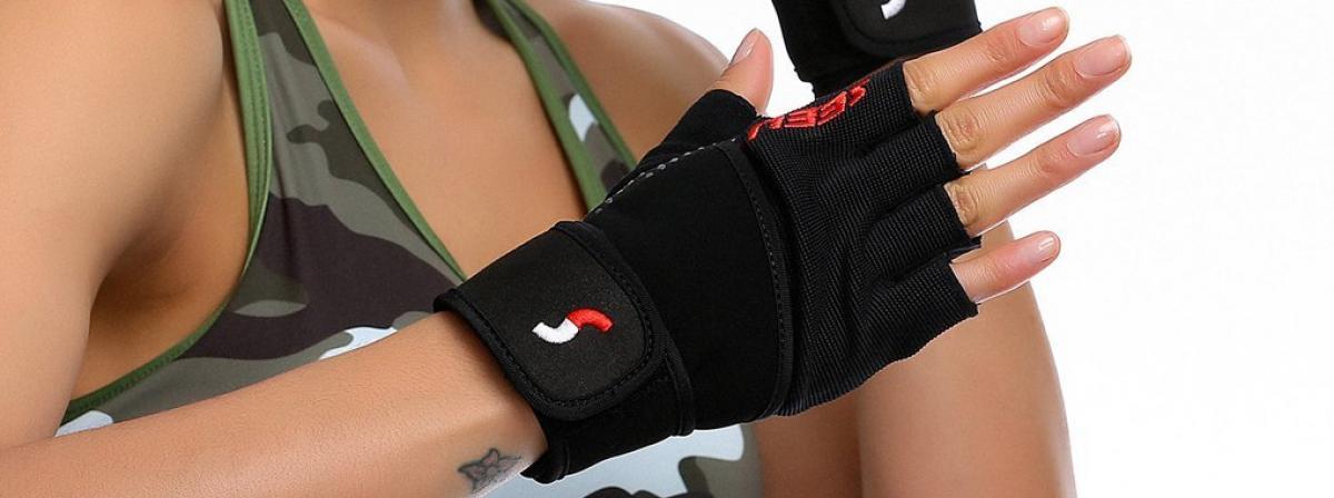 Grip-Handschuhe Tipps und Vergleich