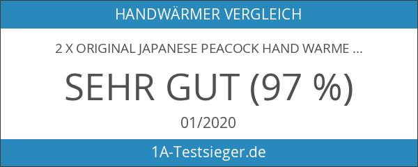 2 x Original Japanese Peacock Hand Warmer Handwärmer Standard Size